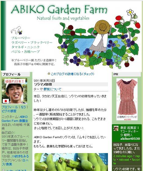 20110521_ブログ立上げ.jpg